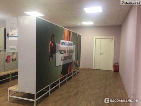 Дверь которая ведет в БОЛЬШОЙ СПОРТ))