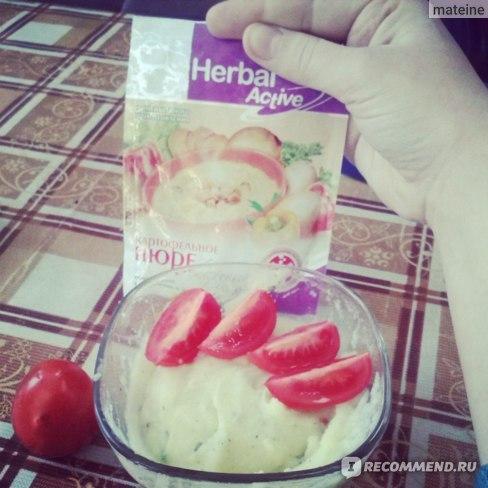 Готовый картофель, помидорка в состав не входит, естественно)