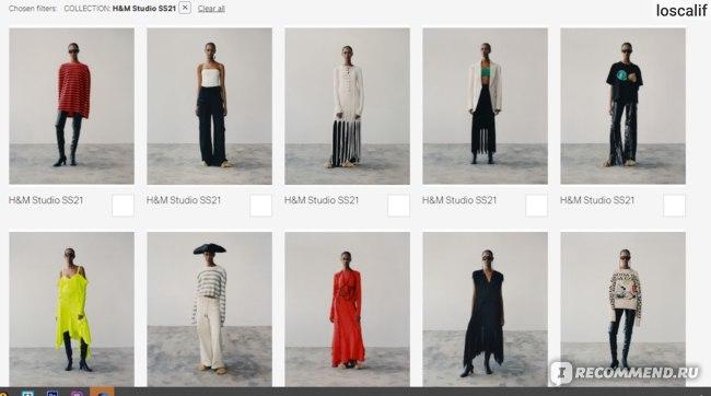 Коллекция H&M Studio