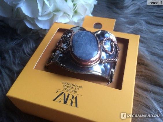 Браслет Zara с камнем Limited Edition 7056/901