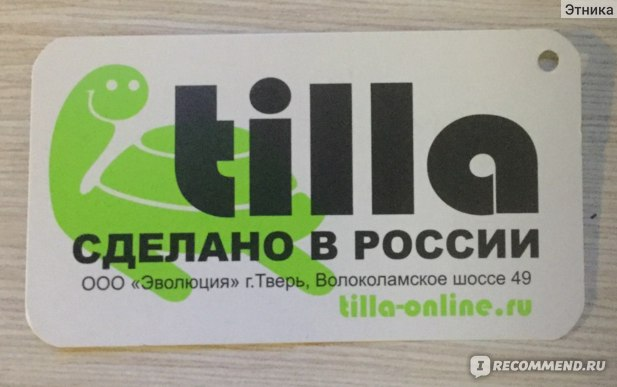 Сандалии Tilla ТKV-2202-SM16 фото
