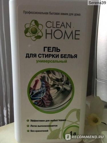 Гель для стирки Чистый дом Универсальный Clean Home фото