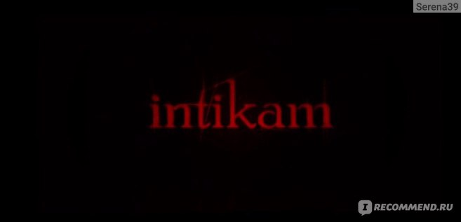 Месть / Intikam фото