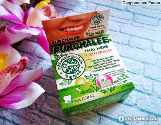 Органическая зубная паста Панчале Punchalee Herbal Toothpaste