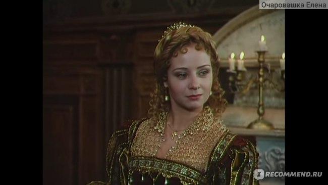 Королева Марго