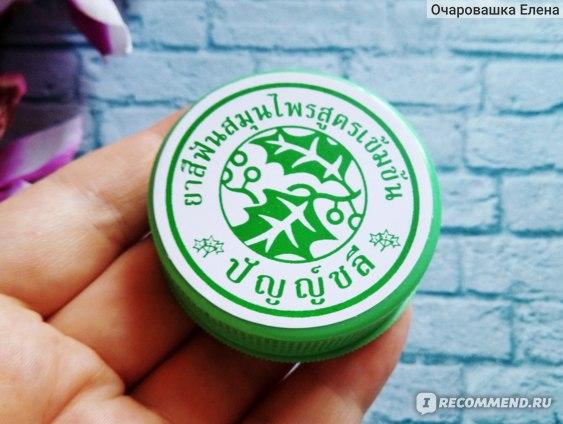 Тайская зубная паста Punchalee Herbal Toothpaste