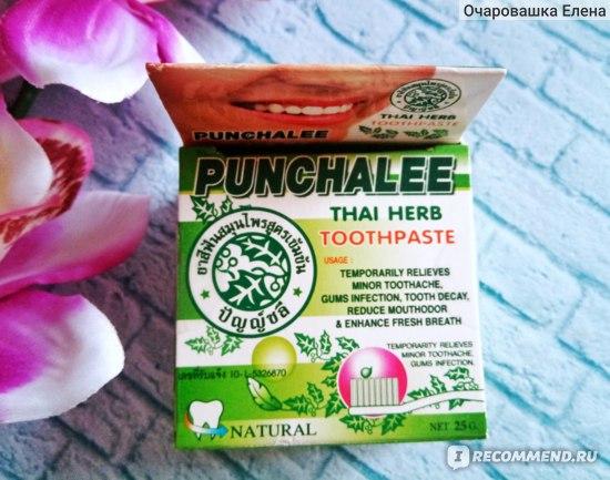 Органическая зубная паста с тайскими травами Punchalee Herbal Toothpaste