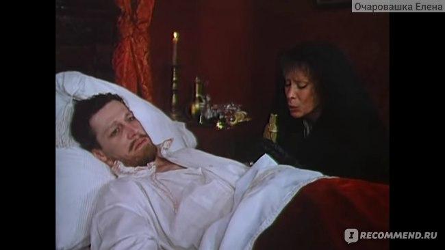Королева Марго сериал 1996