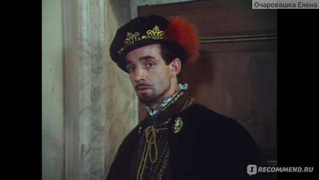 Королева Марго 1996