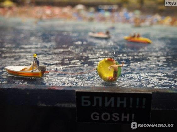 Где-то в Сочи))))