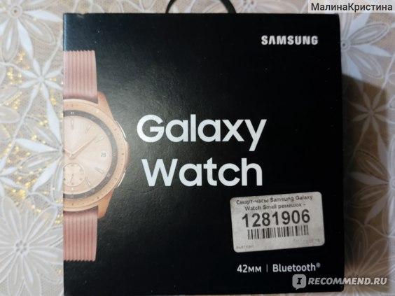Упаковка Samsung Galaxy Watch