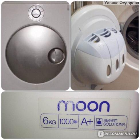 Стиральная машина Indesit Moon фото