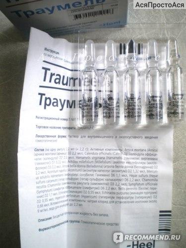 tratamentul cu schema de artroză traumeel
