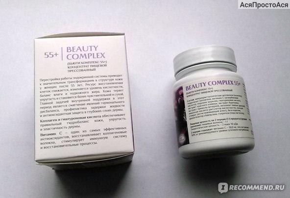БАД Faberlic Концентрат пищевой прессованный Beauty complex 55+ фото