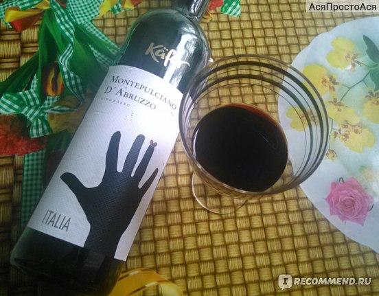 Вино Кафер Монтепульчано Д'Абруццо
