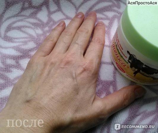 """Крем для рук, тела и пяточек Лошадиная сила """"Буренка"""" питательный с фитофлораном фото"""