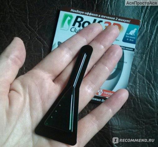 Рольфклуб 3D для кошек отзывы