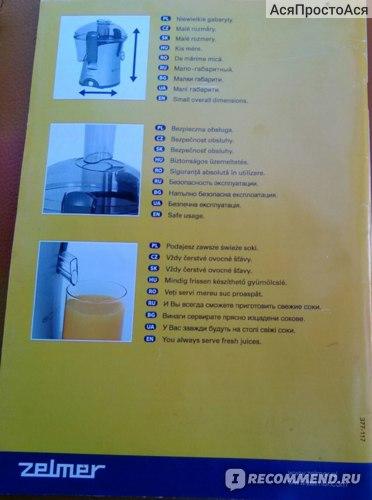 Инструкция обложка сзади