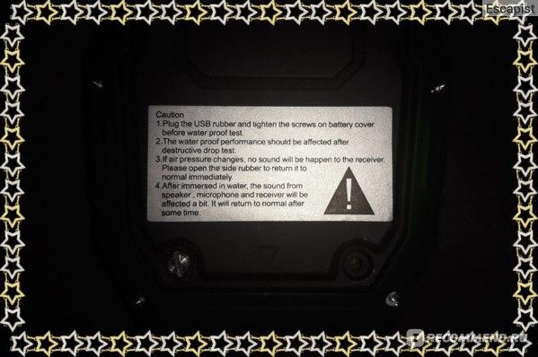 Наклейка с инструкцией по эксплуатации, если кому будет интересно - переведу :) Хотя там всё очевидно :)
