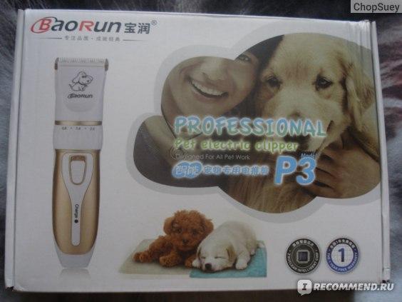 Триммер для животных BaoRun Professional Pet electric clipper P3 фото