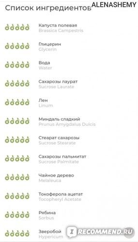 """Гидрофильный гель Levrana для умывания """"Чайное Дерево"""" фото"""
