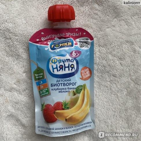 Детское питание Фруто Няня Биотворог с клубникой, бананом и яблоком фото