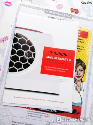 Маникюрный пылесос Max4u MAX ULTIMATE 6