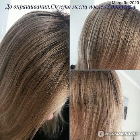 Краска для волос без аммиака Wella Color touch Relights фото