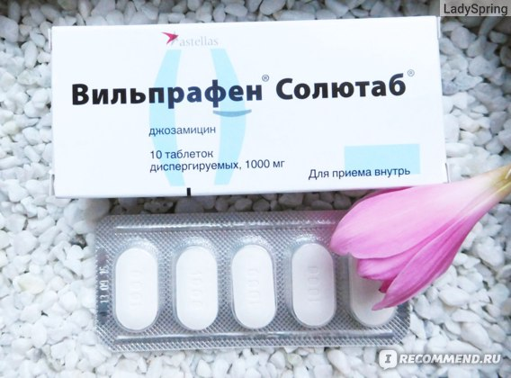 Антибиотики Astellas Pharma Europe B.V./Yamonouchi Вильпрафен Солютаб фото