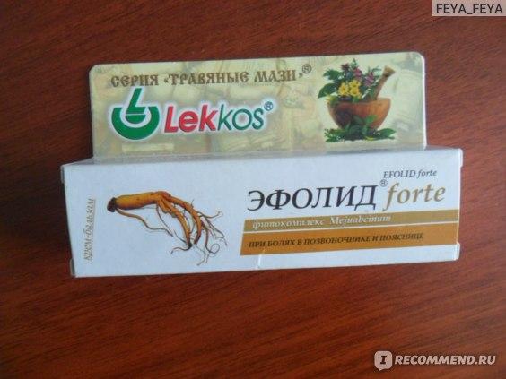 Мазь от боли в позвоночнике украина