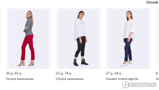 Wildberries.by – Интернет-магазин модной одежды и обуви фото