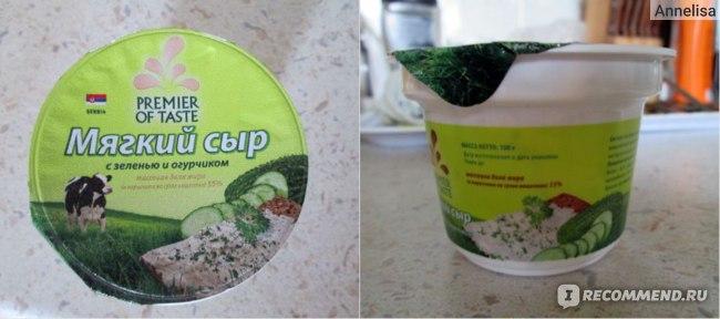 Сыр мягкий Premier of taste с зеленью и огурчиком фото