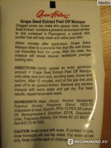 Маска-пленка для кожи лица Queen Helene, Grape Seed Extract, Peel Off Masque фото