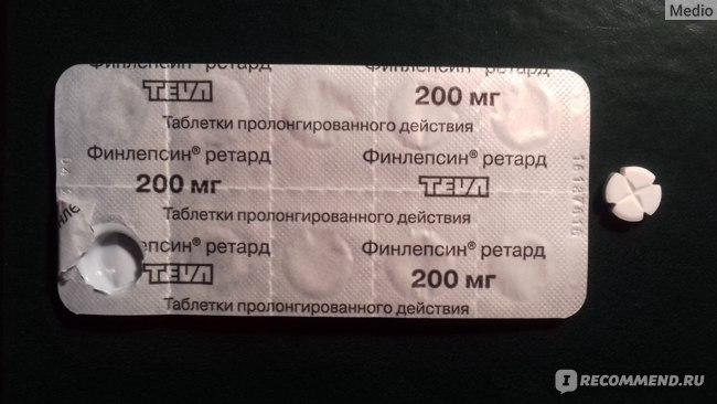Таблетки от алкоголизма финлепсин