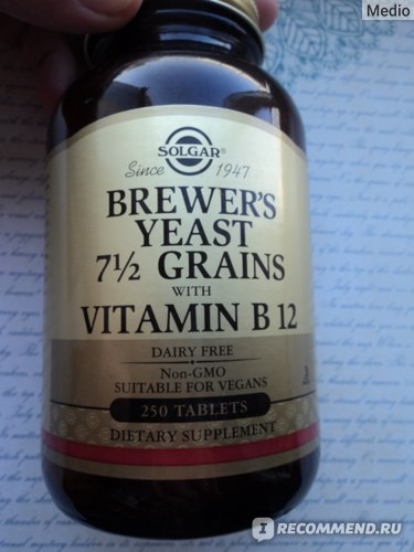 БАД Solgar Пивные дрожжи, зерна 7 1/2, с витамином В12 фото