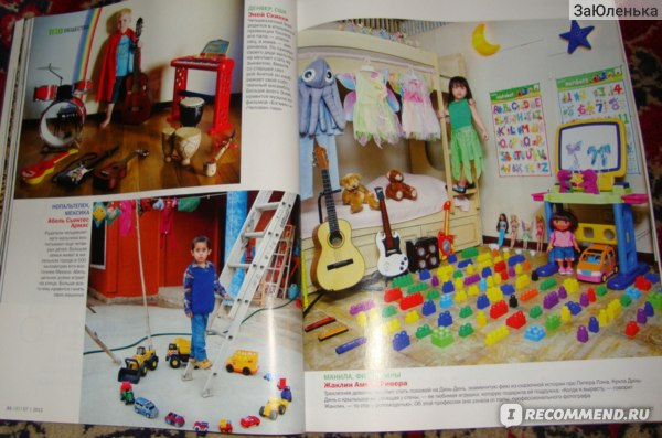 Журнал GEO фото