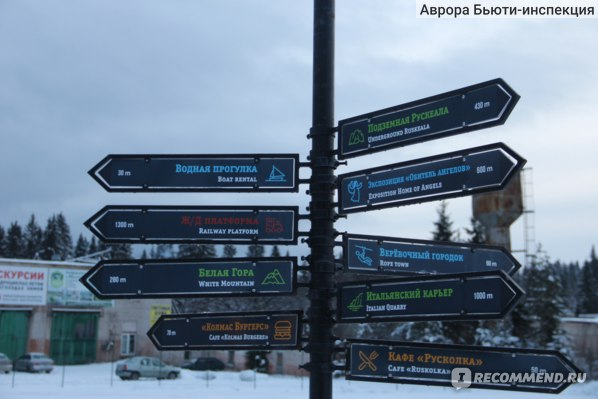 Туры в Карелию из СПб. КарелияГид. фото