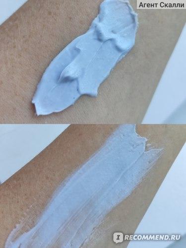 Увлажняющая маска для лица Bio World Insta Mask фото
