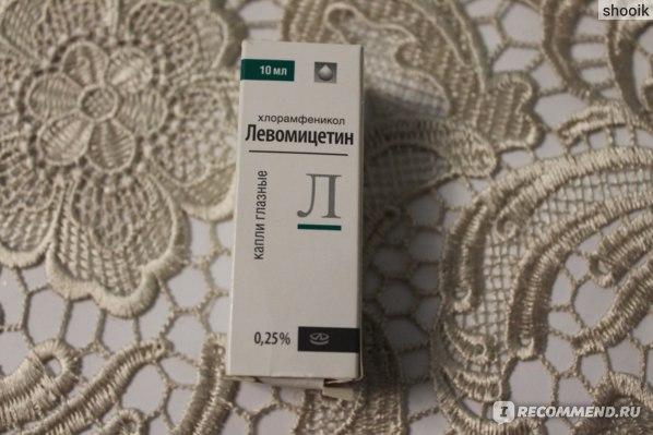 Капли для глаз Лекко ФФ Левомицетин фото