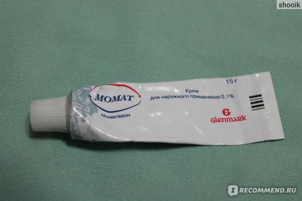 "Гормональные препараты Гленмарк  ""Момат"" фото"