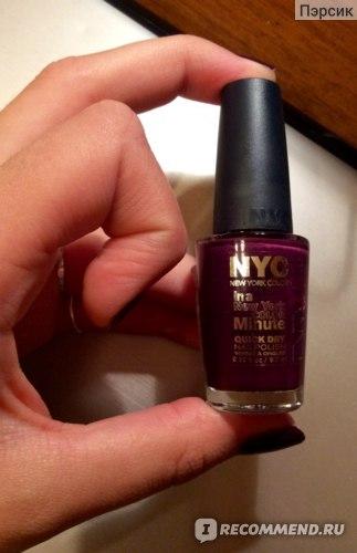 Лак для ногтей NYC In a Minute Quick Dry фото