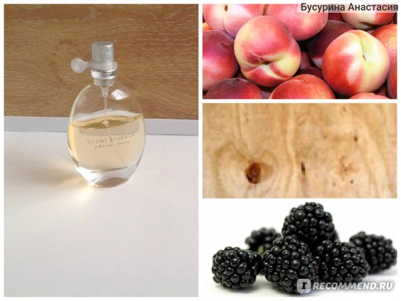 Avon Scent Essence Vibrant fruity фото