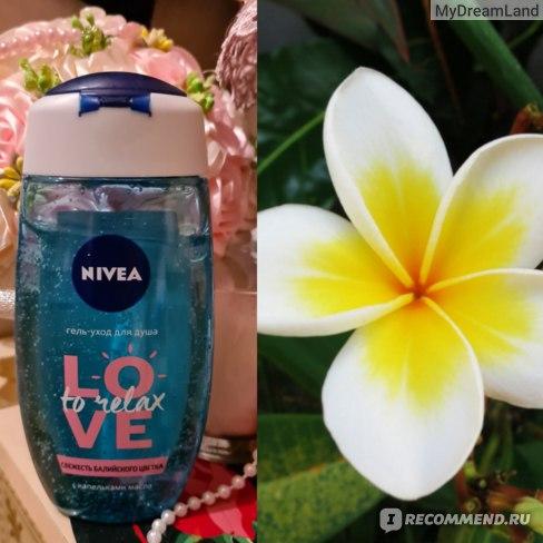 """Гель-уход для душа NIVEA """"Свежесть балийского цветка"""" фото"""