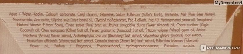 Маска для лица Spa Ceylon White Tuberose фото
