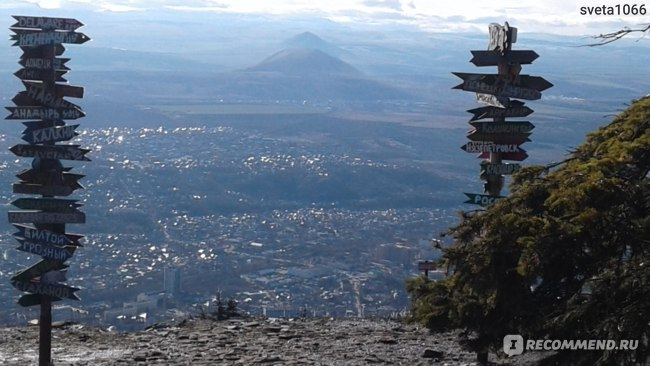 Вид с горы Машук на Пятигорск