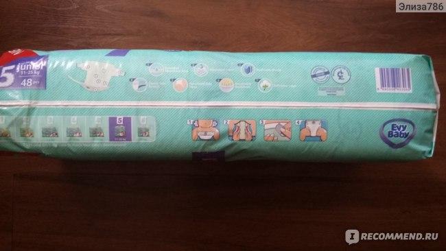 Подгузники Evy baby Junior 11-25 кг фото