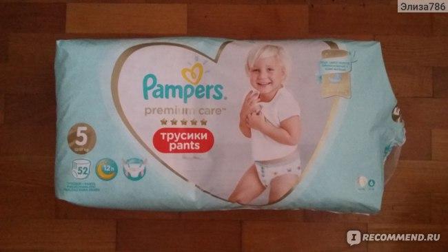Подгузники-трусики Pampers Premium care pants фото