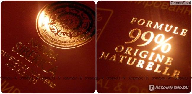 """Отшелушивающий скраб для лица Natura Siberica для жирной и комбинированной кожи """"Молодость и сияние кожи"""" фото"""