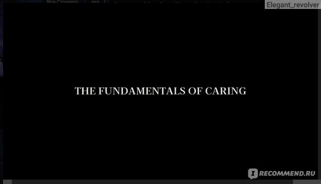Основные принципы добра (The Fundamentals of Caring) (2016, фильм) фото