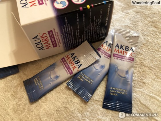 Устройство для промывания носа Аква Марис Лейка фото